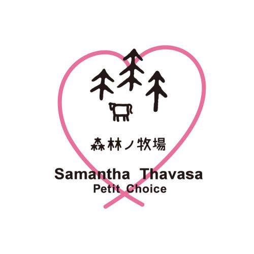Forest no ranch ♡Samantha Thavasa Petit Choice