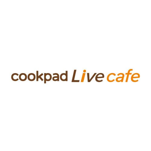 cookpadLive cafe