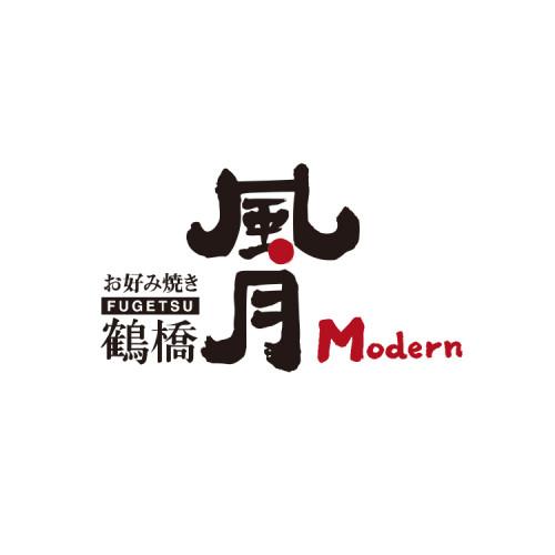 鶴橋風月 Modern