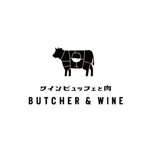 ワインビュッフェと肉 BUTCHER & WINE