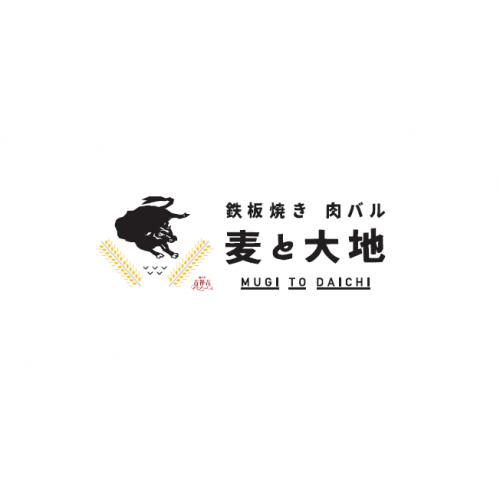 鉄板焼き肉バル 麦と大地