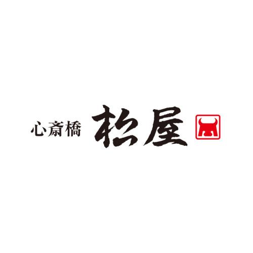 心斎橋 松屋