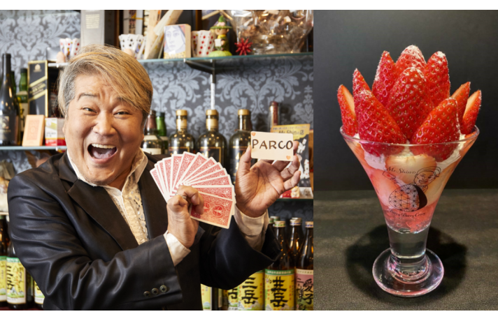 Mr.Shinの店