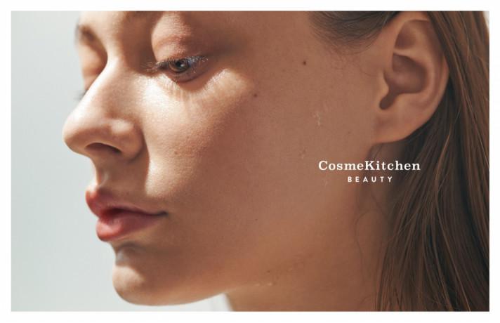 Cosme Kitchen BEAUTY
