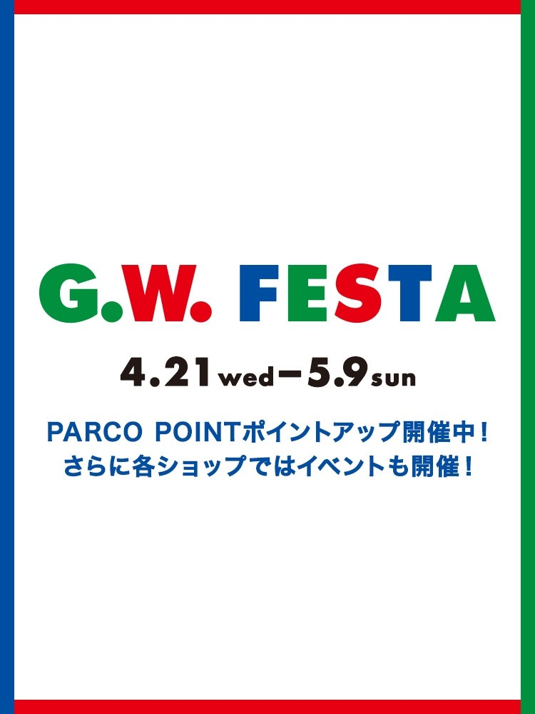 G.W.FESTA