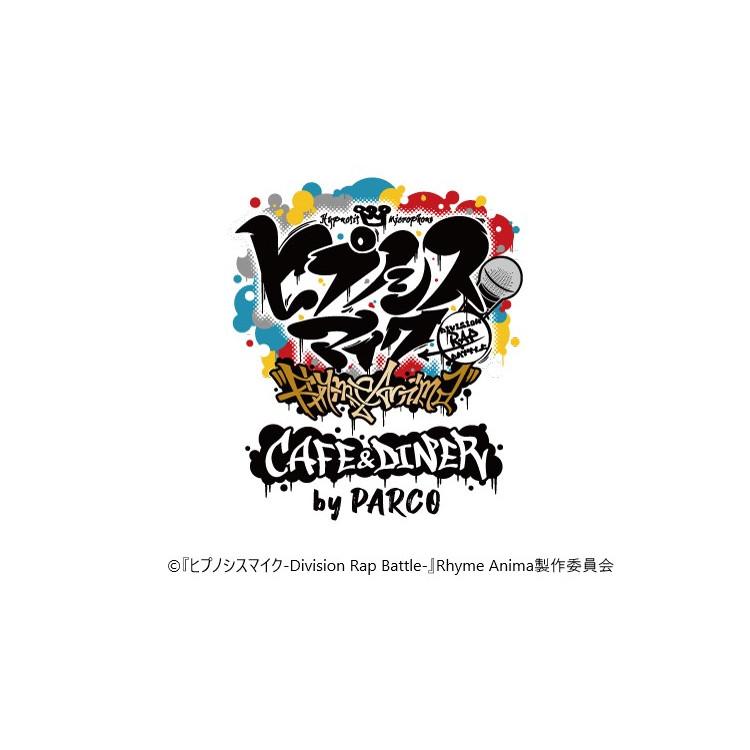 ヒプノシスマイク Rhyme Anima CAFE&DINER