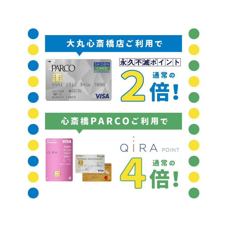 Shinsaibashi PARCO, Daimaru Shinsaibashi-limited! It is advantageous and buys the points in improving!
