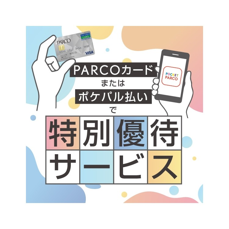 It is special discount by PARCO card pokeparu payment
