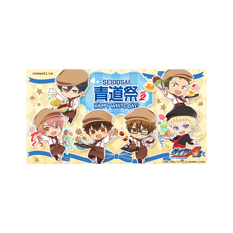 "Collaboration cafe period-limited opening with ""diamond A actII!"""
