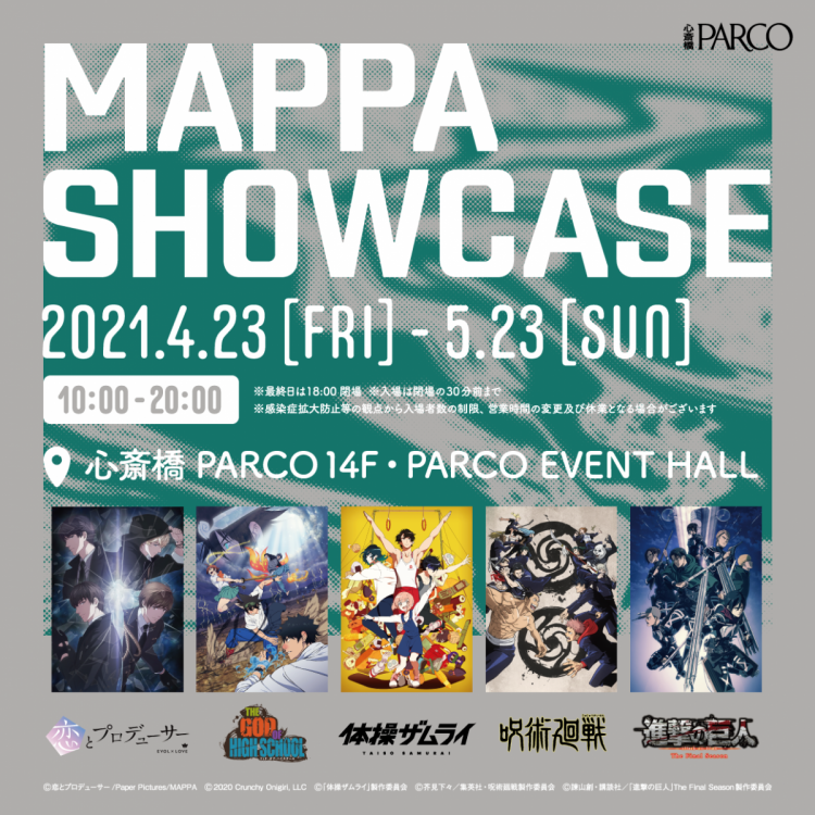 [during temporary closure] MAPPA SHOWCASE in Shinsaibashi