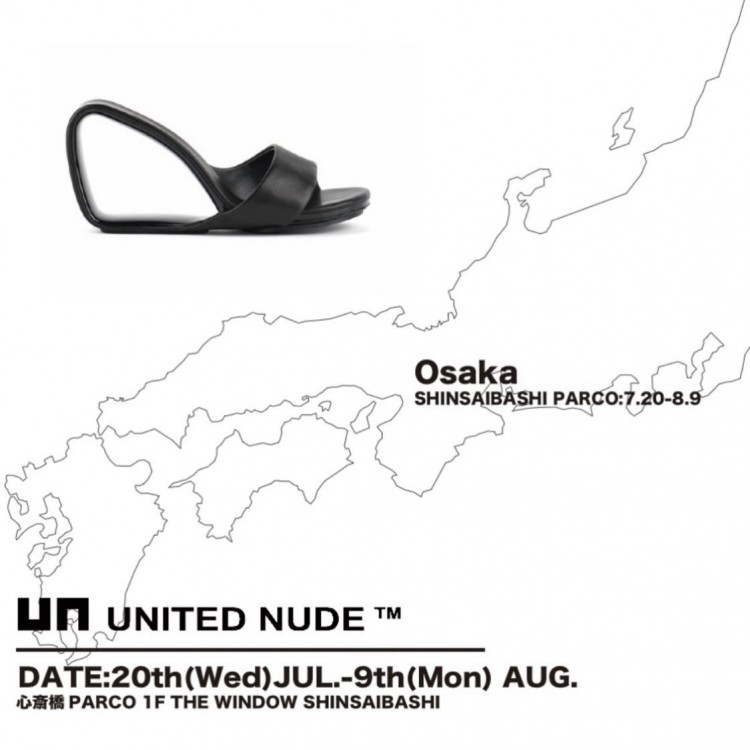 UNITED NUDE(ユナイテッドヌード)POP UP TOUR 2021