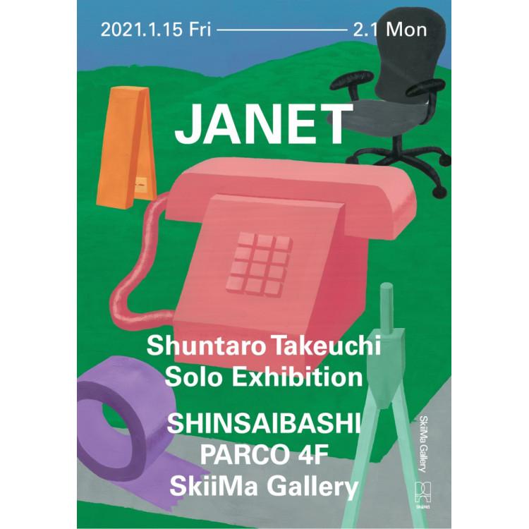 Shuntaro Takeuchi Solo Exhibition『JANET』