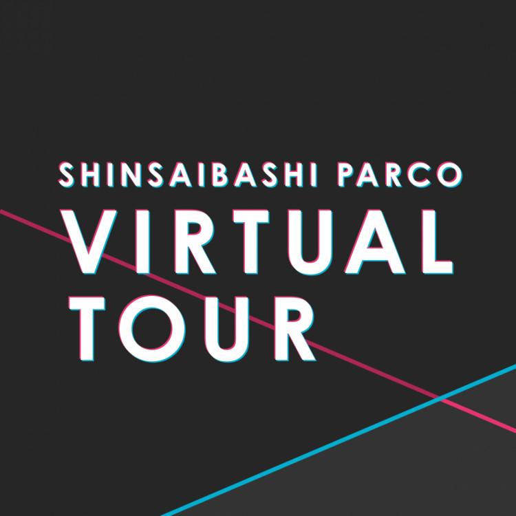オンラインで心斎橋パルコを体感できるバーチャルツアー開催!