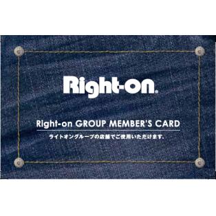 ライトオン グループメンバーズ