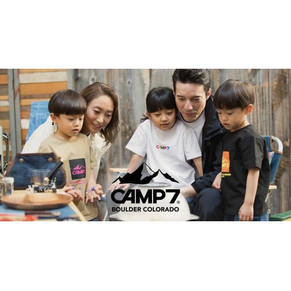 家族でおそろい♪ CAMP7