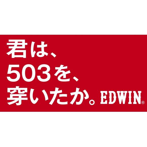 EDWIN 新503 入荷
