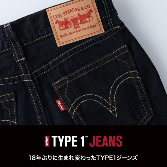 ライトオン ☆Levi`s TYPE1 JEANS 日本限定で復活☆