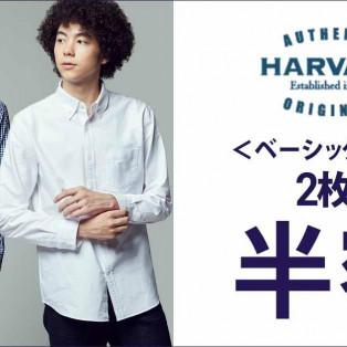 【ベーシックシャツ2枚目半額】オックスボタンダウンシャツ メンズ