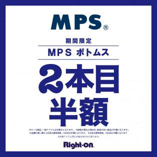 ライトオン ☆ ボトムス お買い得イベント 開催中 ☆