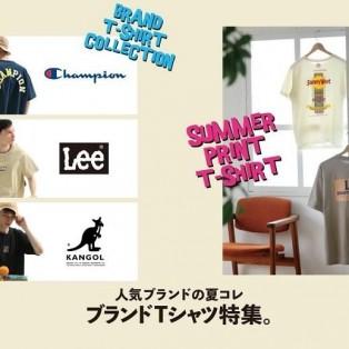 ライトオン ☆夏の新作 入荷中♪☆