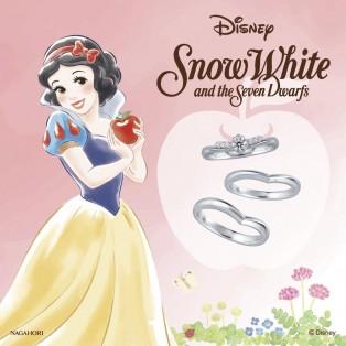 【大人気!結婚指輪・婚約指輪】 ディズニープリンセスシリーズ『白雪姫』♪