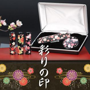 平安堂印鑑サイト