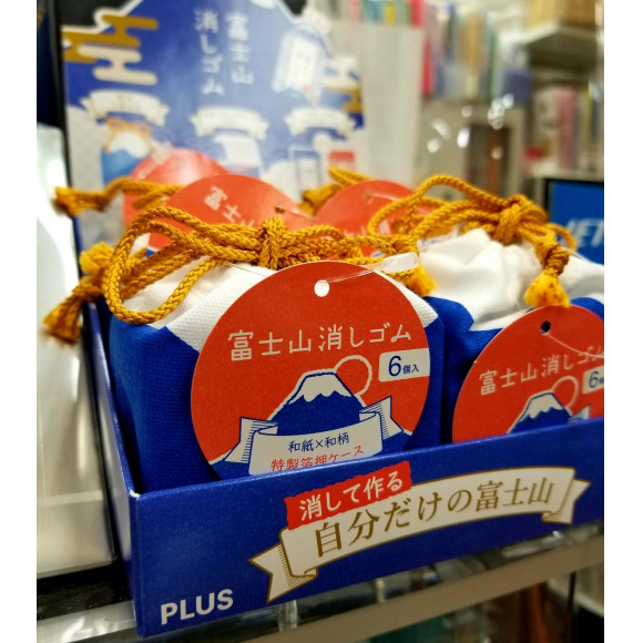 ☆富士山消しゴム<限定>巾着仕様6個セットのご紹介☆
