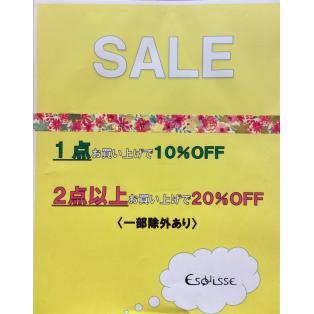 ☆週末限定衣料品セール☆