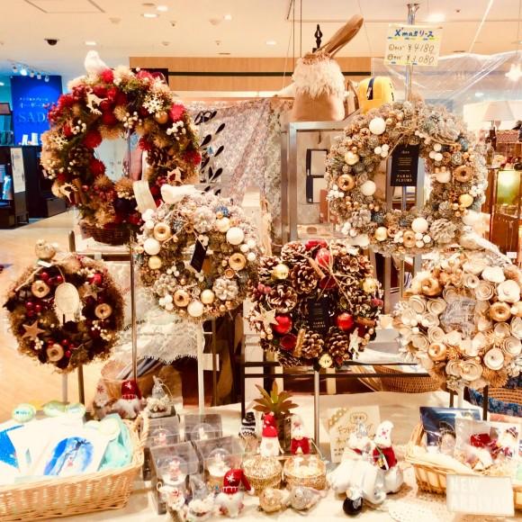 ☆新作衣料品&クリスマス商品入荷致しました☆