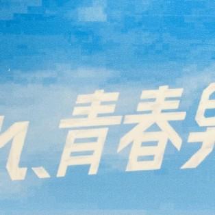UNDER ARMOUR☆新作ランニングシューズ