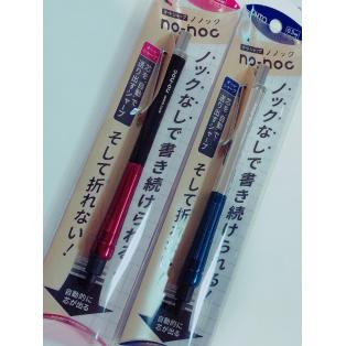 新商品案内☆オートシャープ ノノック限定カラー