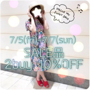 緊急開催♡SALE品2buy10%OFF