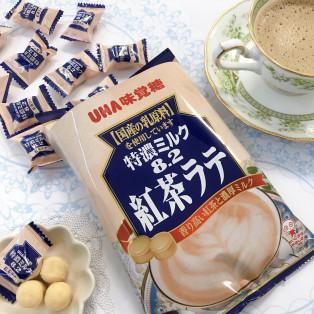 まちおか限定【特濃ミルク8.2紅茶ラテ】