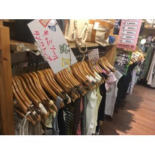 Lady's キャミソール・タンクトップコーナー拡大!!