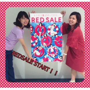 【SALE】REDSALE開催!!