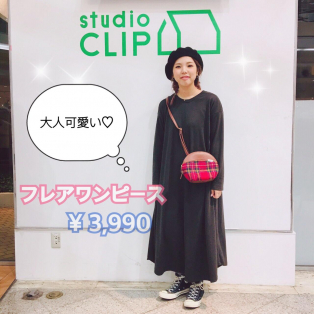 ♡…オトナ可愛いカジュアルコーデ…♡