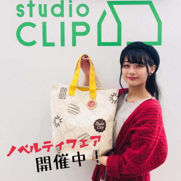 森永エンゼルパイコラボ♡ノベルティイベント中!