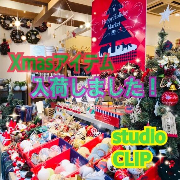 ☆…ハッピークリスマス…☆