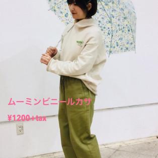 ☆MOOMIN75×studio CLIP☆