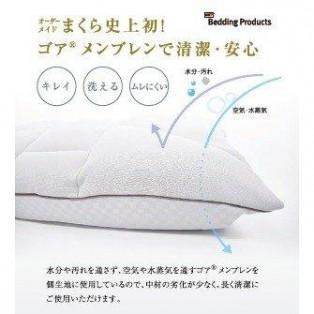 オーダーメイド枕作成出来ます!
