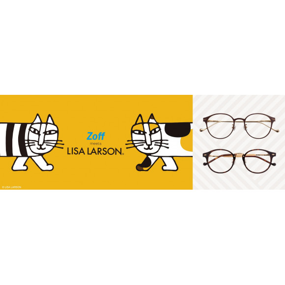 「Zoff meets LISA LARSON」新作登場!