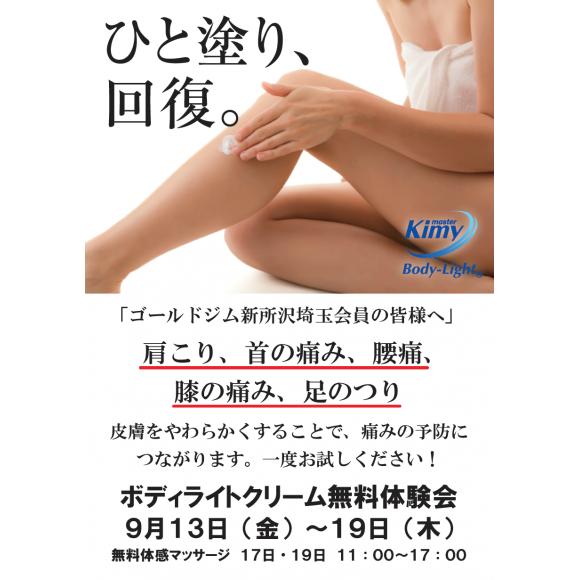大人気商品再び!!!