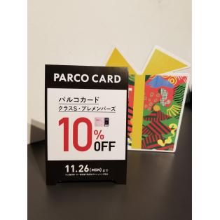 【イベント】パルコカードデー2日目