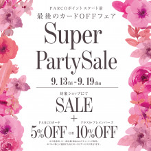 SUPER PARTY SALE