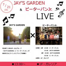 7/21(日) ピーターパンJr. × JAY'S GARDEN インストアライブ開催!