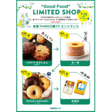 """Good Food"" LIMITED SHOP!"