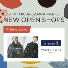 ■ NEW OPEN ■ ラ ボーテ b <レディス>