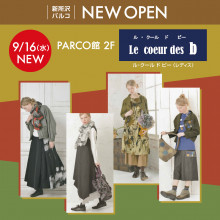 ■ NEW OPEN ■ Le coeur des b(ル・クール ド ビー)<レディス>
