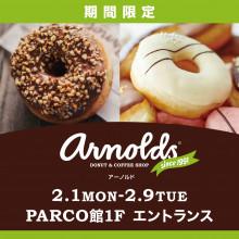 【期間限定SHOP】アーノルド