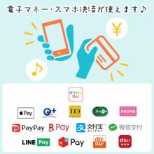 【新所沢PARCO】電子マネー・コード決済をご利用ください!